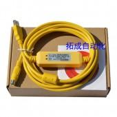 Cáp lập trình TSXPCX3030-C