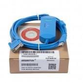 Cáp lập trình USB-MD204L+