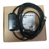 Cáp lập trình USB-PMU
