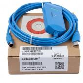 Cáp lập trình USB-QC30R2+