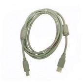Cáp kết nối USB-SA